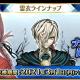 FGO ARCADE PROJECT、『Fate/Grand Order Arcade』で「ナイチンゲール(バーサーカー)」の総身霊衣と「巌窟王 エドモン・ダンテス」の転身霊衣が登場!