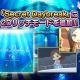バンナム、『デレステ』で楽曲「Secret Daybreak」に「2Dリッチ」モードを追加