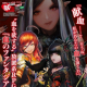 アンビション、血を欲する放置系RPG『血のファンタジア –Bloody Dark Fantasy-』が「コミックマーケット97 献血応援イベント」に参加決定!