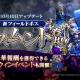 Netmarble、『リネージュ2 レボリューション』に新フィールドボス「アスムント」が登場! ハロウィンイベントを多数開催中!