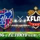 ミクシィXFLAGスタジオ、Jリーグクラブ「FC東京」との新規クラブスポンサー契約を締結 2018年シーズンより選手ユニフォームにロゴを掲出