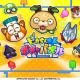 KITERETSUとDeNA、新作『ピカちんキット ポチっとパズル』をリリース…TVアニメ『ポチっと発明 ピカちんキット』が題材のパズルゲーム