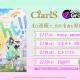 ブシロード、『D4DJ Groovy Mix』で「ClariS」原曲を実装する楽曲コラボを開始 「irony -season 02-」実装、4日連続で追加予定