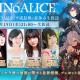 ポケラボとスクエニ、『SINoALICE』で8月15日21時より公式生放送「生SINoALICE ~TVCM記念!平成最後の夏休み生放送~」を配信!