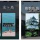 和歌山市、「観光アプリ」を配信開始 うえだゆうじさん、南央美さん、杉田智和さんを起用した和歌山城サウンドツアーも