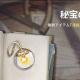 miHoYo、『原神』で新イベント「秘宝の行方」を1月8日より開催 宝の地図で「鉄銭」を集めよう!