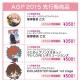 コトブキヤ、「AGF2015」にブース出展 最新グッズ&フィギュア展示、物販を実施 『刀剣乱舞』フィギュアの原型も初公開!