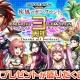 セガゲームス、『ボーダーブレイク mobile 』で「Android3周年記念キャンペーン -Thanks all borders!-」を開催 特別ログインボーナスを実施