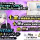 アソビズム、『ドラゴンポーカー』でアニメ「Re:ゼロから始める異世界生活」のコラボを記念した「Twitter プレゼントキャンペーン」を実施!