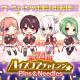 ポニーキャニオンとhotarubi、『Re:ステージ!プリズムステップ』でスコアアタックイベント「第74回ハイスコアチャレンジ」を開始