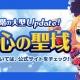 WeMade、『ロリポップ☆あいらんど』で大型アップデートを実施…初心者支援や会員登録不要で遊べる機能など実装