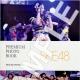 ブランジスタゲーム、『神の手』で「東京アイドルフェスティバル2016」コラボ専用台が数量限定で復活! 今年もコラボ決定‼︎