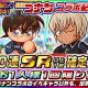 KONAMI、『実況パワフルサッカー』が人気アニメ「名探偵コナン」とコラボ! 記念イベントや無料ガチャなどを実施