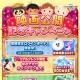 コロプラ、『ディズニー ツムツムランド』でディズニー/ピクサー映画最新作『リメンバー・ミー』の公開記念キャンペーンを開催