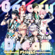 ビクター、『快感♥フレーズ CLIMAX』よりF★lightデビューシングル「Galaxy Dream from 快感フレーズ CLIMAX」を配信!