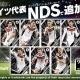 【Google Playランキング(5/6)】KONAMI『ワールドサッカーコレクションS』が23位に…ドイツ代表選手の2015年版を追加