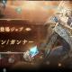 ポケラボとスクエニ、『シノアリス』でアラジン(CV:柿原徹也)の新ジョブが「ジョブメダル付き魔晶石セット」で登場!