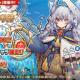EXNOA、『英雄*戦姫WW』で「財宝リスの軌跡ガチャ」を開催 新規英雄「ホーエンハイム」が登場