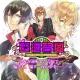 D3パブリッシャー、女性向け恋愛ゲーム『逆転吉原』のiOSアプリ版をリリース