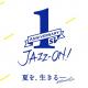 アカツキ、『JAZZ-ON!』プロジェクト始動1周年を記念した各種CPを開催! インスタアカウント開設、さらに今冬第二部制作決定