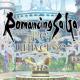 スクエニ、『ロマンシング サガ リ・ユニバース』で公式生放送の終了を受けて500ジュエルをプレゼント