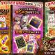DMM GAMES、『かんぱに☆ガールズ』で「帰ってきた!かんぱに☆開運!?なんでも招き猫」開催! EX★5社員が再登場!