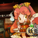 マジテック、『妖サウンズ! 鬼娘の妖蒐集帖』をApp Storeでリリース