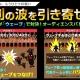 アソビズム、『ドラゴンリーグX』と『ドラゴンリーグA』でメインイベント「ドラゴンバトル」を6月27日に開催