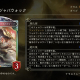Cygames、『Shadowverse』第10弾カードパックの新カード「悪夢の竜・ジャバウォック」「ドラゴスネーク」「フェザーダッシュ」など公開!