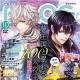 「B's-LOG 10月号」は『夢100』を大特集! 特別付録は『A3!』の「MANKAIカンパニー」を独占取材した小冊子付き