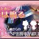 15-COMBO、『栽培少年』で日本オリジナルグループ「双子座の種」を追加 イラストは「てく」さんが担当