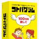 バンソウ、新作ゲーム『コトバグラム』を11月25日発売! ゲームマーケット2019秋で先行販売!
