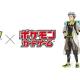 Nianticとポケモン、『ポケモンGO』と「ポケモンカードゲーム」のコラボレーションが決定! 今夏に「ウィロー博士」がポケモンカードで登場
