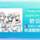 ブシロード、『D4DJ』より「Photon Maiden」を今秋よりコミカライズ! キービジュアル初公開!