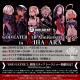 コトブキヤ、「GOD EATER9th Anniversary イベント in AKIHABARA」を2月2日より開催! 開発スタッフによるトークショーも!