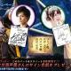 FUNPLE STREAM、『ファンタジースクワッド』で出演声優のサイン色紙が当たるキャンペーンや降臨ダンジョンを開催!
