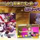 バンナム、『デレステ』で楽曲「Shinobi 4.0 忍者のすゝめ」が3Dモードに対応