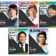 サイバーエージェント、「Ameba」でスポーツ特化のブログメディア「アメスポ」をリリース 鈴木誠也選手、井上康生氏らアスリートがブログを発信