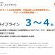 enish、新作パイプラインは自社開発・中国企業との共同開発でIPタイトル3~4本 グローバル展開前提 1月配信の『VGAME』は「想定より弱い」