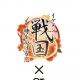 サイバード、『イケメン戦国◆時をかける恋』が東京銀座BAY HOTELとコラボレーション決定 4月1日12時より事前予約を開始