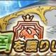 DMMゲームズ、『プリンセスパンツァー』で新イベント「王国を護りし盾」を開催 オルガノン国所属のキャラクターを確定入手できるガチャも登場