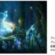 スクエニ、「第5回テーマパークEXPO」に初出展 ゲームの世界を現実で体感するコンテンツ