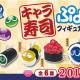 ブシロードクリエイティブ、オリジナルカプセルトイブランド「TAMA-KYU」から「キャラ寿司 ぷよぷよフィギュアキーホルダー」を順次発売開始