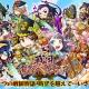 崑崙日本、冒険活劇RPG『戦国あどべんちゃー』を日本向けにローカライズ、今夏配信
