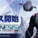 セガ、『PSO2ニュージェネシス』国内&グローバル版を6月9日よりサービス開始決定!