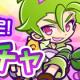 セガゲームス、『ぷよぷよ!!クエスト』で8月1日より限定カード「フリード」が登場する「呪騎士ガチャ」を開催