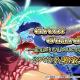マーベラス、『一騎当千エクストラバースト』でアニメ「一騎当千Great Guardians」とのコラボイベントを開催!