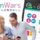 ユナイテッドとトランスリミット、auスマートパスにおける業務提携を開始…全世界で1,300万DLの『Brain Wars』のauスマートパス版を配信開始