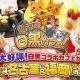 コロプラ、『白猫プロジェクト』×『黒猫のウィズ』コラボカフェ「ウィズとキャトラの白黒カフェ!」を名古屋&福岡で開催決定!