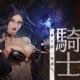 NCジャパン、『リネージュM』で連載型イベント「次元の亀裂」シリーズの第2話公開 ダンテスの成長箱も販売開始